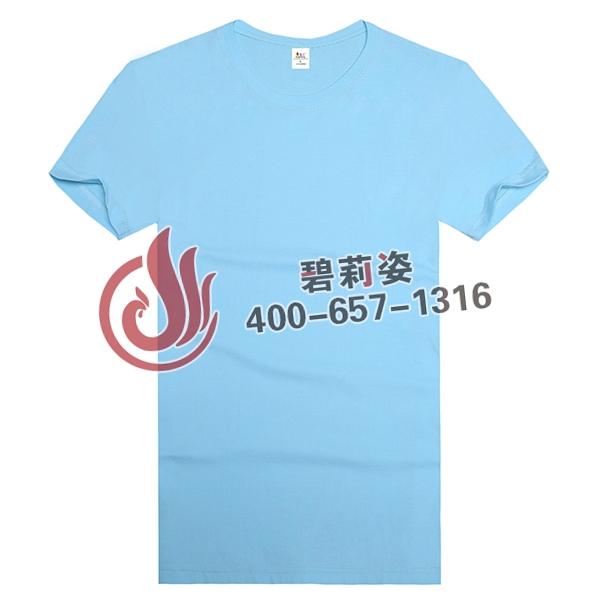 定制文化衫